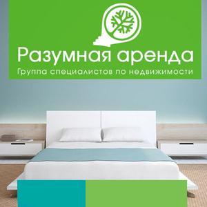 Аренда квартир и офисов Егорлыкской