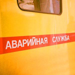 Аварийные службы Егорлыкской