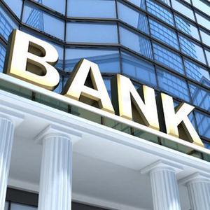 Банки Егорлыкской
