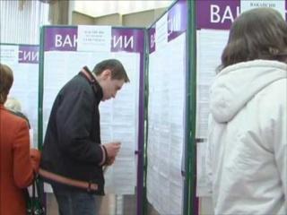 Центры занятости Егорлыкской