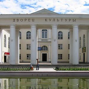 Дворцы и дома культуры Егорлыкской