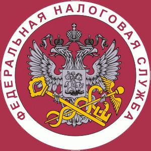 Налоговые инспекции, службы Егорлыкской