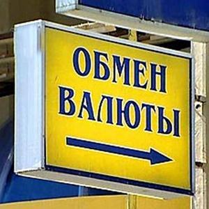 Обмен валют Егорлыкской