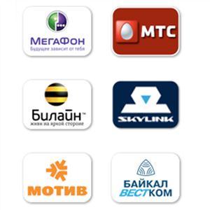 Операторы сотовой связи Егорлыкской