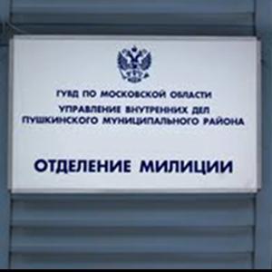 Отделения полиции Егорлыкской