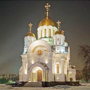 Религиозные учреждения Егорлыкской
