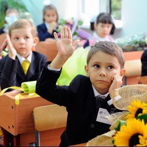 Школы Егорлыкской