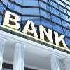 Банки в Егорлыкской