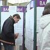 Центры занятости в Егорлыкской