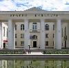 Дворцы и дома культуры в Егорлыкской