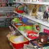 Магазины хозтоваров в Егорлыкской
