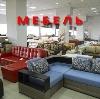 Магазины мебели в Егорлыкской