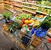 Магазины продуктов в Егорлыкской
