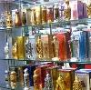 Парфюмерные магазины в Егорлыкской