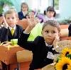 Школы в Егорлыкской