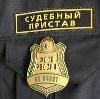 Судебные приставы в Егорлыкской