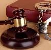 Суды в Егорлыкской
