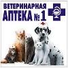 Ветеринарные аптеки в Егорлыкской