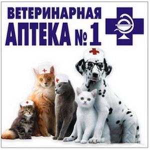 Ветеринарные аптеки Егорлыкской